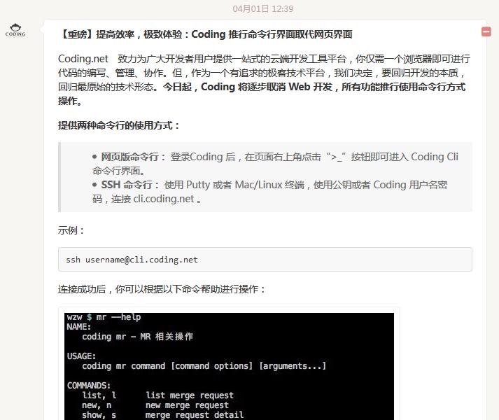 Coding411